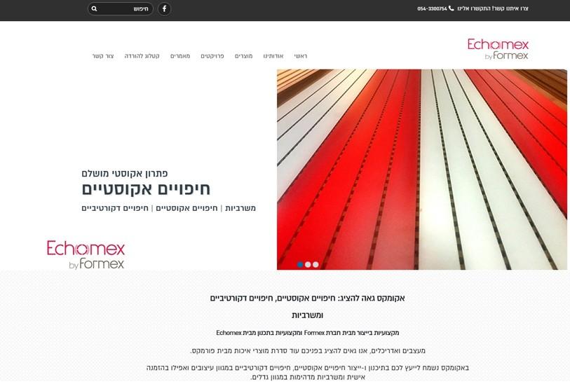 אתר אקומקס החדש
